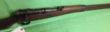Nagoya Type 99 Rifle - 5 of 9