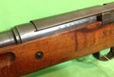 Nagoya Type 99 Rifle - 8 of 8