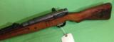 Nagoya Type 99 Rifle - 6 of 8