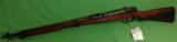Nagoya Type 99 Rifle - 5 of 8
