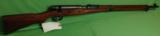 Nagoya Type 99 Rifle - 1 of 8