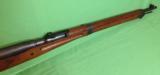 Nagoya Type 99 Rifle - 3 of 8