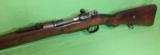 1893 Turkish Mauser - 8 of 8