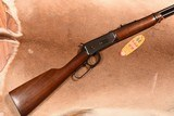 MINT Winchester 94 30-30 pre 64 1958 unfired!