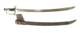 FEDERAL PERIOD INFANTRY OFFICER'S SWORD 1790-1810