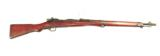 WWII JAPANESE TYPE 99 ARISAKA SERVICE RIFLE - 1 of 11