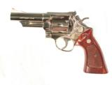 S&W MODEL 57 REVOLVER .41 MAGNUM CALIBER