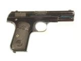 EARLY COLT 1st MODEL 1903 POCKET HAMMERLESS WITH FRONT BARREL BUSHING FEATURE