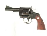 COLT TROOPER REVOLVER IN .38 SPECIAL CALIBER