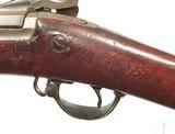 U.S. SPRINGFIELD MODEL 1884 TRAPDOOR RIFLE - 8 of 8