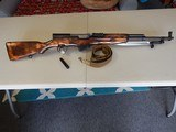 Perfect 1954 Dated Russia SKS 45 ALL CORRECT Collector gun - 1 of 15