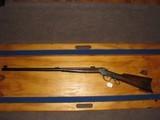 Ballard Rifle and Cartridge Co. - 2 of 6