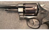 Smith & Wesson Brazilian Contract D.A. 45 - 5 of 6
