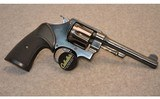 Smith & Wesson Brazilian Contract D.A. 45 - 1 of 6