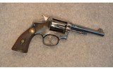 Smith & Wesson ~ .38 S & W Special