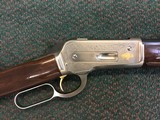 Browning 1886 45-70