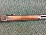 Winchester model 1886, 33wcf - 5 of 15
