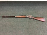 Winchester model 1886, 33wcf - 2 of 15