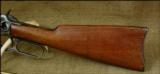 Winchester 1894 Saddle Ring Carbine SRC 32-40 WCF - 7 of 12