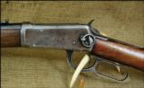 Winchester 1894 Saddle Ring Carbine SRC 32-40 WCF - 8 of 12