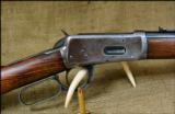 Winchester 1894 Saddle Ring Carbine SRC 32-40 WCF - 3 of 12