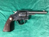 Colt Army Model 1909 - 2 of 7