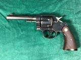 Colt Army Model 1909 - 1 of 7