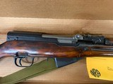 Russian SKS 762x39 - 4 of 5