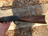 Antique 1886 Winchester 33WCF