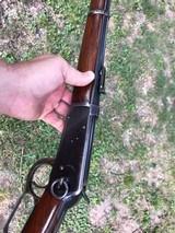 Winchester 94 SRC