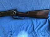 Winchester 1886 carbine