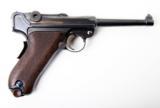 1906 DWM AMERICAN EAGLE / MINT - 4 of 6