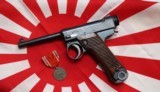 NAMBU JAPANESE T14, SMALL TRIGGER GUARD WITH FLAG AND MEDAL