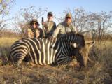 ES Safaris Mapungubwe