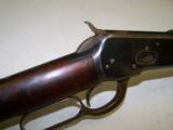 Winchester 1892 US CARTRIDGE CO. Test Fire Rifle 44 W.C.F. - 6 of 11