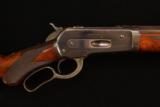 Winchester 1886 Deluxe- 1 of 4