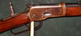 WINCHESTER 1892 SADDLE RING CARBINE 44 WCF LEVER ACTION RIFLE- 1 of 6