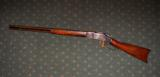WINCHESTER 1873 3RD MODEL 38/40 LEVER ACTION RIFLE - 5 of 5