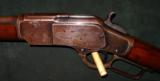 WINCHESTER 1873 3RD MODEL 38/40 LEVER ACTION RIFLE - 2 of 5
