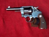 """Colt New Service .45 with 4 1/2"""" Barrel and in Excellent Condition"""