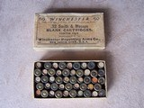Winchester Box of .32 S&W Blank Cartridges, Vintage Box, Collectible - 1 of 6