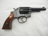 """Smith Wesson 45 M&P 22 Consecutive Set NIB"""" POST OFFICE """" - 8 of 10"""