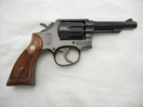 """Smith Wesson 45 M&P 22 Consecutive Set NIB"""" POST OFFICE """" - 4 of 10"""