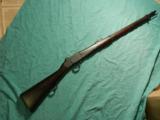 MARTINI HENRY M1887 MK4 LONG LEVER - 2 of 5