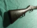 MARTINI HENRY M1887 MK4 LONG LEVER - 4 of 5