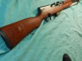 SKS YUGO WITH GERNADE LAUNCHER - 3 of 5