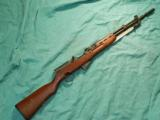 SKS YUGO WITH GERNADE LAUNCHER - 1 of 5