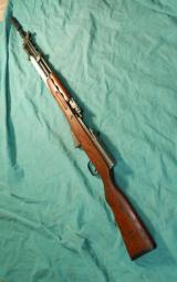 SKS YUGO WITH GERNADE LAUNCHER - 2 of 5