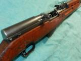 SKS YUGO WITH GERNADE LAUNCHER - 4 of 5