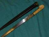 INDO PERSIAN IVORY Kindjal Dagger- 1 of 4